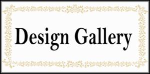 デザインギャラリー